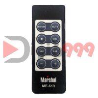 کنترل رادیو و پخش سی دی مارشال ME-619