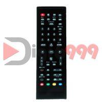 کنترل دستگاه دیجیتال VOLCANO-GK-3302T