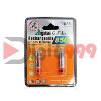 بسته دو عددی باتری قابل شارژ Digital C.F.L 850mAh