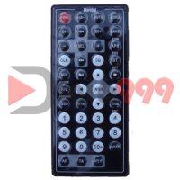 کنترل پخش تصویری 20000tمارشال