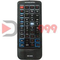 کنترل پخش مکسیدر MX-5203