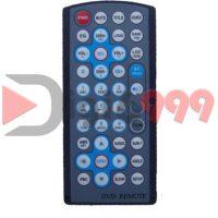 کنترل DVD ماشین 2356 20000t
