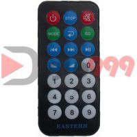 کنترل FM 1582