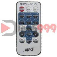 کنترل FM 2868 15000t