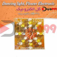کیت گل الكترونيك با 32 LED ديود نوراني