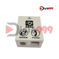 بسته 5 عددی اسپلیتر مودم ADSL