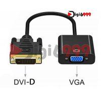 قیمت خرید تبدیل کابلی DVI-D به VGA برند p-net