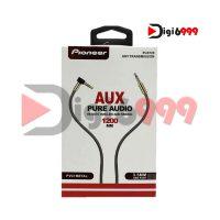 کابل انتقال صدا AUX پایونیر Pioneer Pi-S720