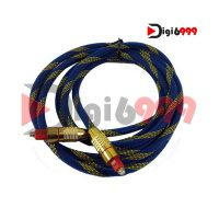 کابل اپتیکال ( کابل نوری ) – optical cable