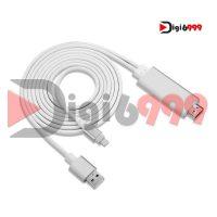 کابل تبدیل HDMI به آیفون اپل