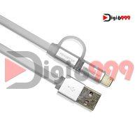 کابل میکرو USB و لایتنینگ کینگ استار مدل KS48