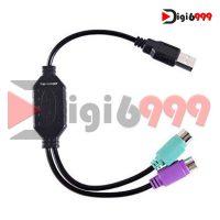تبدیل کیبوردی PS2 به USB برددار D-NET