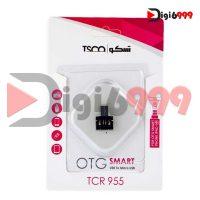 تبدیل Tsco TCR955 Otg