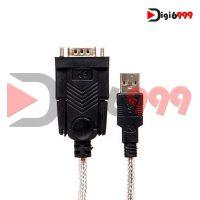 کابل USB TO RS232 D-NET (سریال )