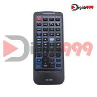 ریموت کنترل مدل MX-5203