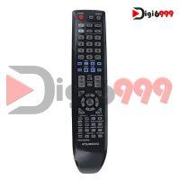 ریموت کنترل Atsumsong کد 323