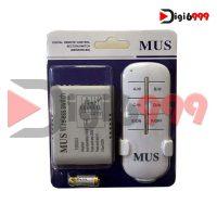 ریموت کنترل روشنایی مدل MUS کد 805
