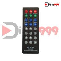 کنترل پخش ماشین مادر RM-D1226